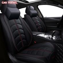 Роскошный кожаный чехол на переднее и заднее сиденье для автомобиля ford focus 2 3 mk1 mondeo mk4 nissan almera n16 volvo v50 v40 c30 s40 s60