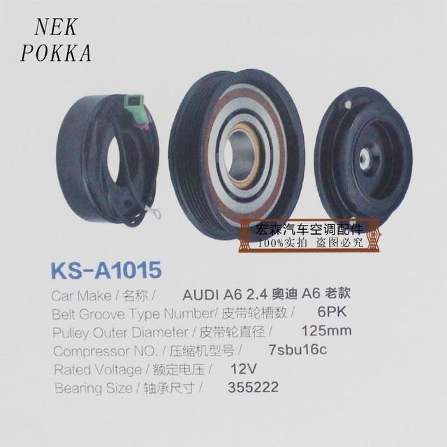 Automotive air conditioning compressor clutch,compressor 7SUB16C clutch,6PK 125mm bearing 35BD5222