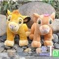 1 пар = 2 шт. бесплатная доставка Мультфильм Король Лев плюшевые мягкая игрушка симба и нала для детей подарки
