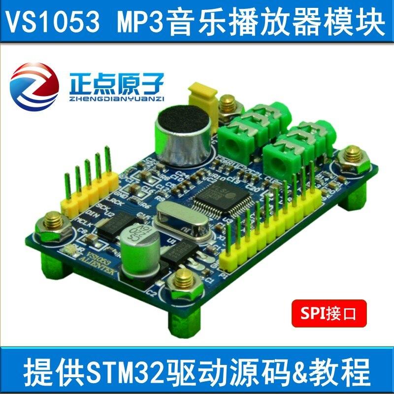 Unterhaltungselektronik Motion Plus Hw-261 Vs1053 Modul Mp3 Modul Entwicklung Board Mit Power Verstärker Decodierung Bord Aufnahme Funktion