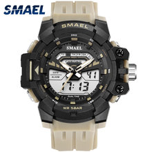 Sport Watch Black SMAEL Clock 50M Waterproof Luminous Hands Running Stop 1712 Analog-Digital display Sports Watches
