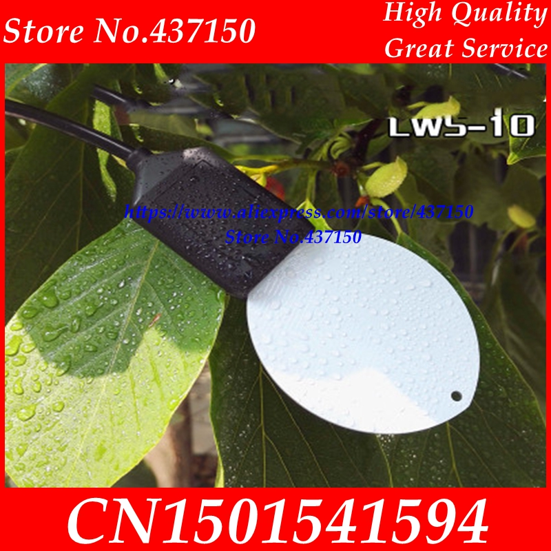 leaf surface humidity sensor leaf moisture transmitter leaf moisture sensor 4 20ma 0 2V RS485 output