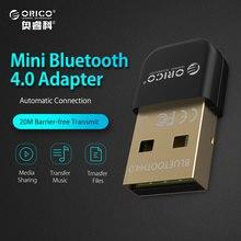 ORICO BTA-403-BK Mini Bluetooth 4.0 Adapter Support Windows8/Windows 7/ Vista/XP