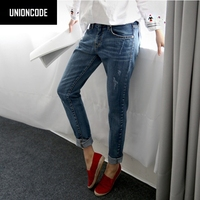 2015 New Arrival Women Jeans Boyfriend Jeans For Woman Patchwork Hole Distressed Ripped Jeans Harem Denim