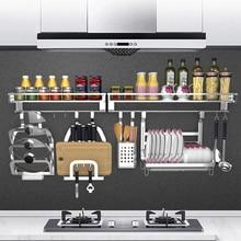 สแตนเลสสตีลกล่องเก็บเล็บฟรีแขวนผนังเครื่องปรุงรสขวดชั้นวางของห้องครัวเครื่องมือ