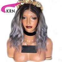 КРН 1B/Grey Ombre Цвет Синтетические волосы на кружеве человеческих волос парики с ребенком волос Реми предварительно сорвал бразильский Синтет