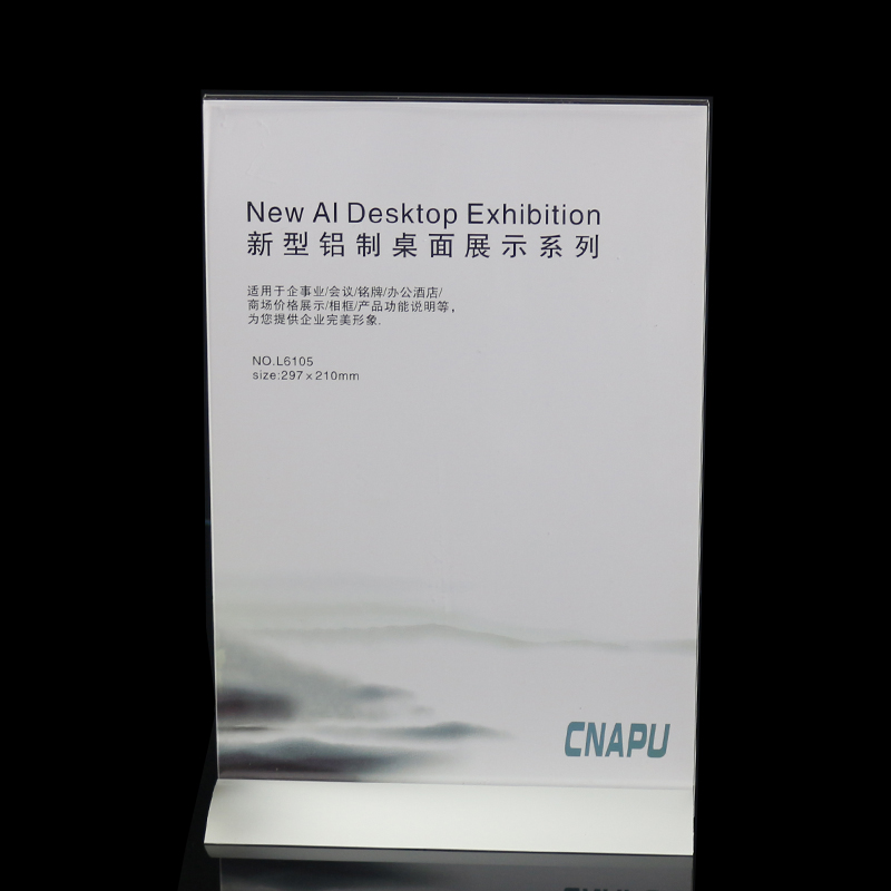 210*297mm wholesales transparent new desktop exhibition holder PMMA acrylic menu desktop label holder stand #170323_a47 clear acrylic a3a4a5a6 sign display paper card label advertising holders horizontal t stands by magnet sucked on desktop 2pcs
