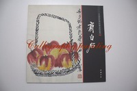 Chinese Brush Ink Painting Sumi e XieYI QI BAISHI Lotus Insects Flower Book