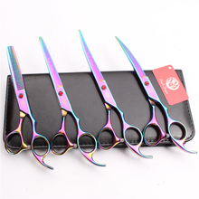 Z3003 4Pcs Set 7 Multicolor Pets Hair Suit Cutting Shears + Thinning Scissors Professional Dogs Cats Up/Down Curved