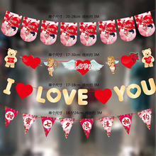 I LOVE YOU Cupid Arrow Love Wings Sticker Banner Holiday Valentines Day Party DIY Decoration HOYVJOY