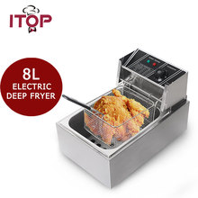CE 8L Electric Deep Fryer Stainless Steel Frying Machine Commercial Or Household Fryer цена и фото