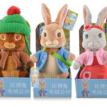 Подлинный питерский Кролик, Кролик, заполненная плюшевая игрушка, кукла Бенджамин, лилия, отправка другу, 30 см, 46 см, детский подарок на день рождения, Рождество