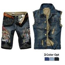Мужская джинсовая куртка-жилетка в стиле ретро с рваным рваным топом скинни с дырочкой Джинсовые