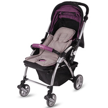 Cotton Comfortable Babies' Stroller