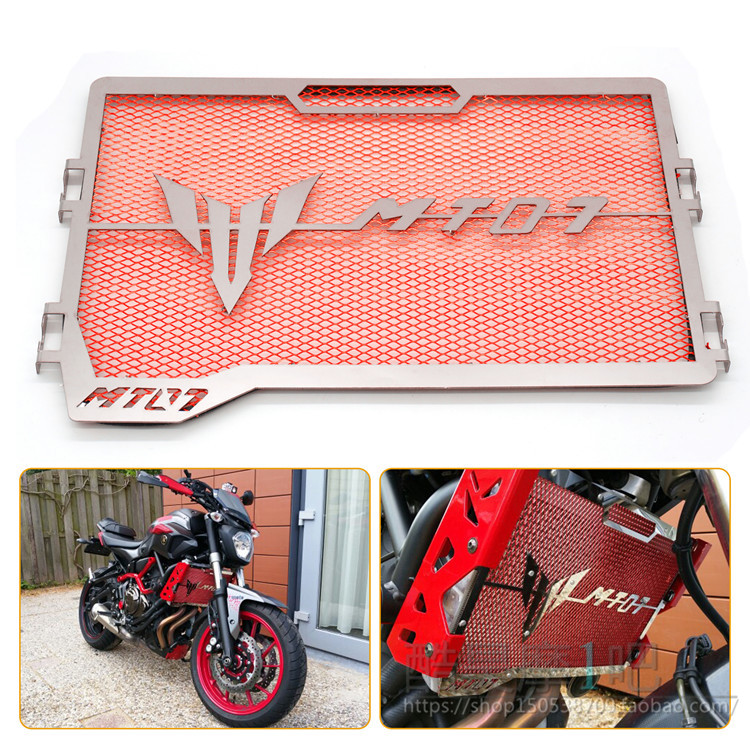 Stainless Steel Motorcycle Radiator Grille Guard Moto Protector Grill Cover Motor bike for Yamaha MT07 MT-07 mt 07 2014 2015-16 for yamaha mt07 mt 07 2014 2015 engine radiator bezel grille protector grill guard cover protection black motorcycle accessories