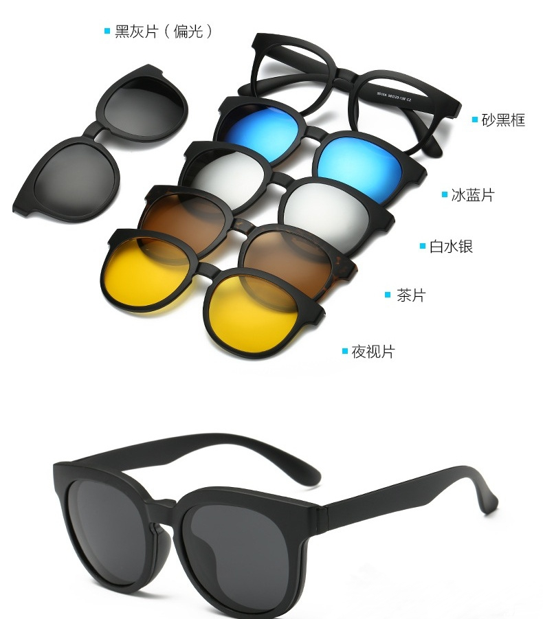 Eyeglasses With Magnetic Sunglass  online get eyeglass clip aliexpress com alibaba group