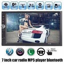 Neue 2 DIN 7 zoll bildschirm Unterstützung Rückfahrkamera Auto Stereo MP4 Player 12 V Auto MP5 Audio Bluetooth/hands free/USB/MMC/Fernbedienung