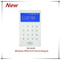 Nice Design 433Mhz 868Mhz Wireless Keypad Touch Screen RFID Keypad To Arm Disarm Alarm System With