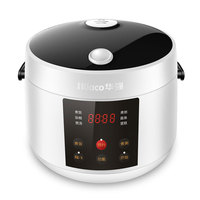 mini smart electric rice cooker 1 2 3 4 dormitory household electric cooker small cooker