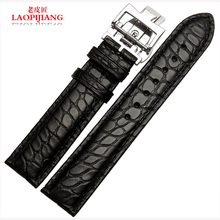 Laopijiang Leather strap male butterfly alligator strap men strap 20mm Black Brown