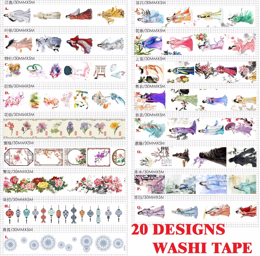 20Designs Chinese Classical Style Flowers/Girls/ Pattern Japanese Washi Decorative Adhesive DIY Masking Paper Tape Sticker Label