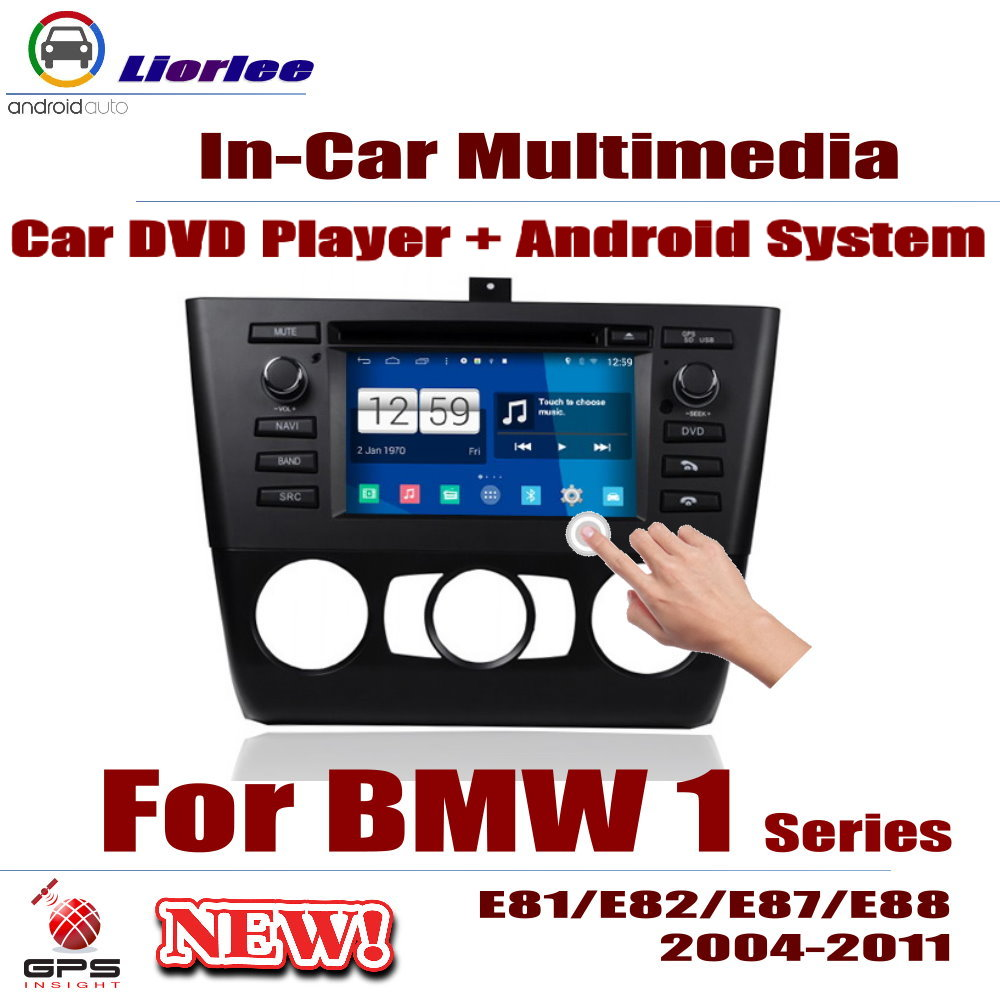 For BMW 1 Series E81/E82/E87/E88 Car Android Player CD DVD GPS Navigation System HD Screen Radio Stereo Integrated Multimedia