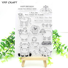YPP CRAFT Animal Farm Transparent Clear Silicone Stamp/Seal for DIY scrapbooking/photo album Decorative clear stamp sheets(China)