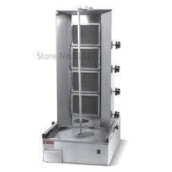 Gas Turkish Kebab Machine_Gas vertical broiler with 4 Levels_Shearman Kebab Machine