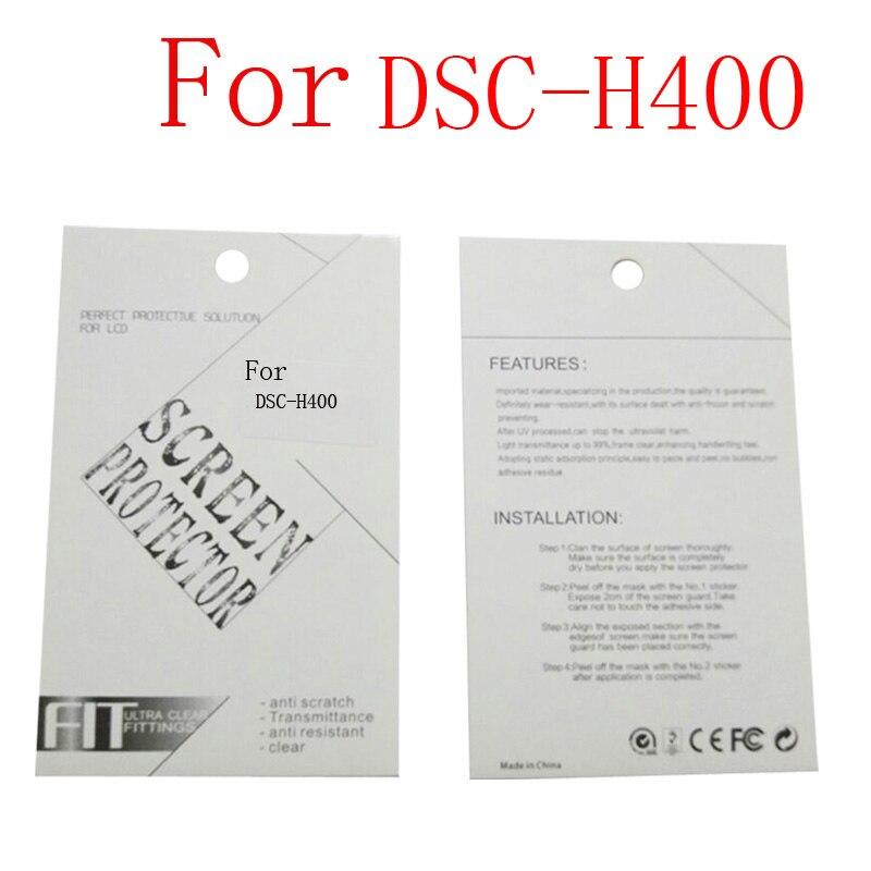 DSC-H400