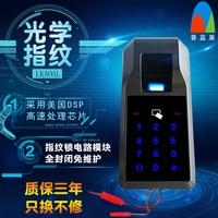 2018 Бесплатная доставка схема блокировки доска комбинации оптическая Идентификация отпечатков пальцев запатентованная продукт стабильный