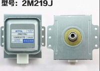 Microwave Oven Parts Magnetron 2M 219J With Unheated Microwave Emission Control