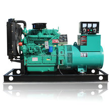 weichai Ricardo 30kw diesel generator with K4100D diesel engine and brush alternator/diesel generator for power free shipping diesel engine s195 s1100 camshaft use on generator or tiller cultivators suit changchai changfa and chinese brand