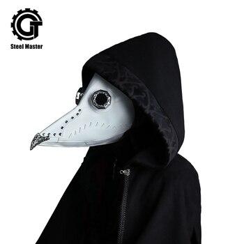 Модные кожаные птица длинный клюв маски косплей чума медицинская маска для лица Хэллоуин стимпанк стиль вечерние Вечеринка Карнавальная м...