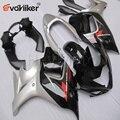 Обтекатель для мотоцикла GSX650F 08-12 2008 2009 2010 2011 2012  заказ панелей двигателя + серебристый белый ABS H3