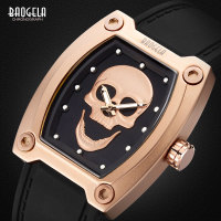 BAOGELA Men's Military Sports Quartz Watches 3 ATM Waterproof Luminous Wristwatch Silicone Rubber Strap Clock Relogios 1801 Rose