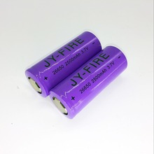 hot deal buy 4p cs/lot 26650 batteries 10000mah 3.7 v battery lithium ion rechargeable batteries and led flashlight, free delivery