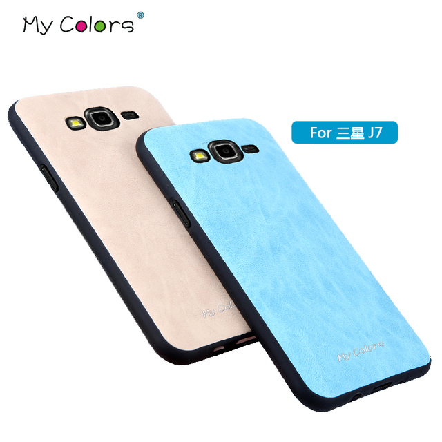 best service 05d3f 38083 Case For Samsung Galaxy J7 2015 Back Cover TPU+PU Leather silicone Soft  Ultra Thin Style for Galaxy j700 j7008 Case Casing funda-in Fitted Cases  from ...