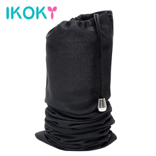 IKOKY 10*30cm Sexy Dildo Hidden Pouch Discreet Storage Bags Sex Toys for Vibrator Penis Anal Plug Special Secret Storage Cover