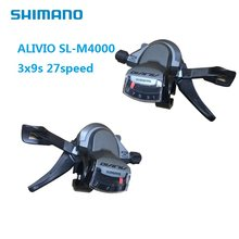 Bicycle Derailleur SHIMANO ALIVIO SL M4000 3S 9S 27Speed Shift Lever Hydraulic Disc MTB Mountain Bike Speed Shifting Accessories(China)