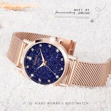 2019 New Women Watches Starry Sky Luxury Rose Gold Steel Mesh Ladies Luminous WristWatch Fashion Female Clock reloj de mujer