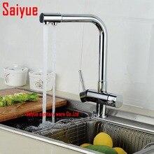 Хром полированный горячая и холодная вода очиститель 3 разъём(ов) кухонной мойки кран двойной держатель на одно отверстие питьевая вода из под крана