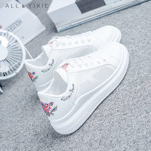 ALL YIXIE 2019 Fashion White Women Shoes Summer Breathable Mesh Womens Platform Sneakers Casual Zapatos De Mujer