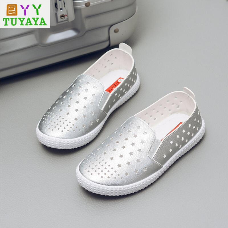 2018 Spring Autumn Kids Fashion Princess Flat Shoes Girls Hole Out PU Leather Children School Shoes Boys Sneakers Kids Trainers