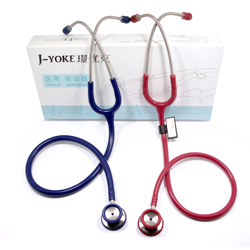 Jing Youke Infant Child Stainless Steel Professional Medical Stethoscope Double Cardiology Special Clear Sound Shjy цена