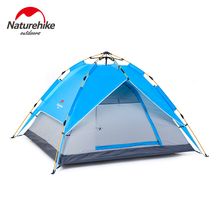 Nh tent outdoor 2 second hayaaki 3 hydraulic automatic double ren c&ing tent(China)  sc 1 st  AliExpress.com & Buy 3 second tent and get free shipping on AliExpress.com