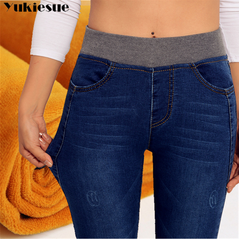 Velvet Warm Jeans For Women With High Waist Tight Jeans Winter Pencil Trousers Woman Skinny Jeans Stretching Plus Large Size