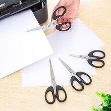 Прочный Нержавеющаясталь бытовые ножницы офиса Бумага-вырезать ножницами Острые Ножницы студентов DIY ножницами инструмент Кухня ножницы