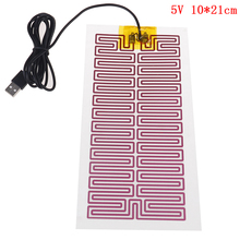 1 unidad de calentador de calor USB portátil de placa de invierno para Mouse Pad Shoes Golves