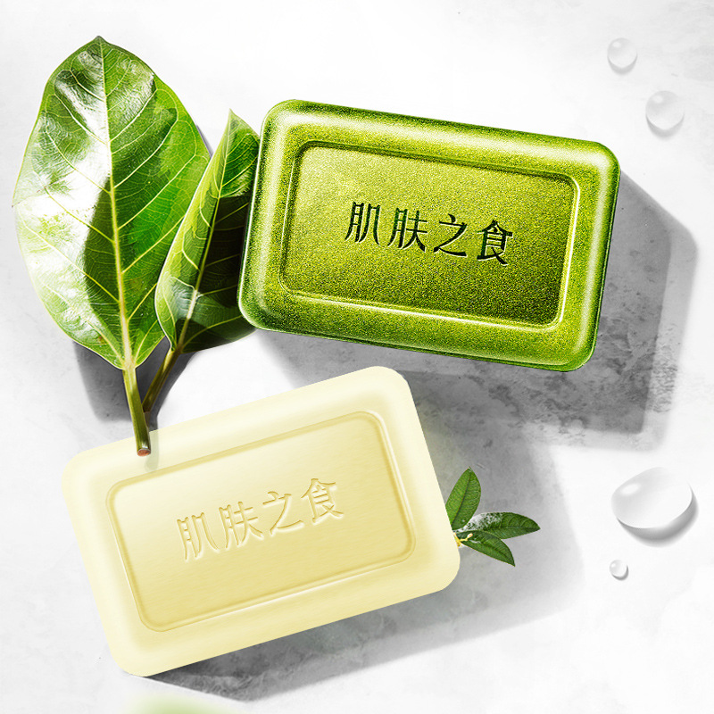 Moisturizing Sulfur Soap Oil-Control Ant-mites Anti-acne Shrink Pores Nourishing Soap For Face Daily Night Use Black Soap TSLM1