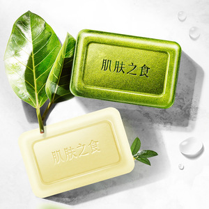 Moisturizing Sulfur Soap Oil-Control Ant-mites Anti-acne Shrink Pores Nourishing Soap for Face Daily Night Use Black Soap TSLM1(China)